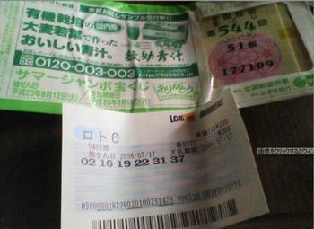 WS000124.JPG