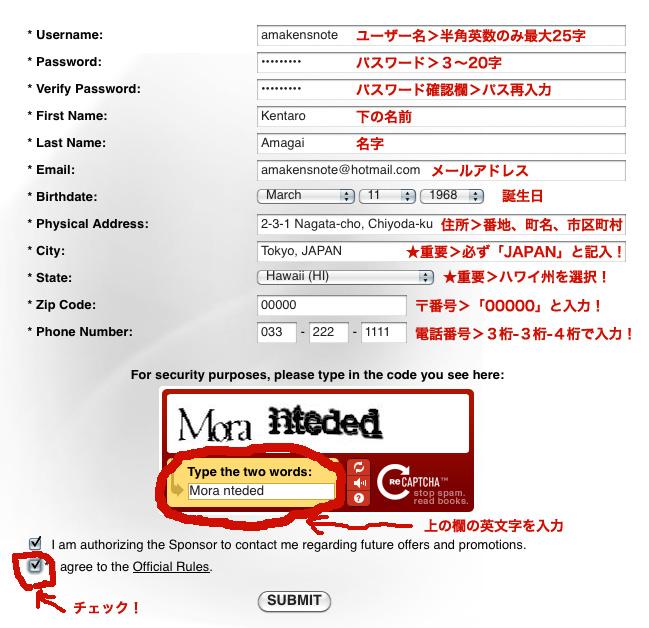 registerforvote_001.jpg